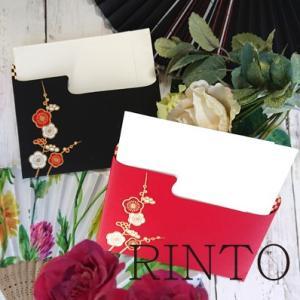 RINTO 黒|ccwedding
