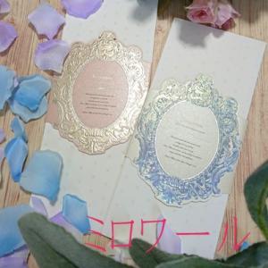 ミロワール パールピンク|ccwedding
