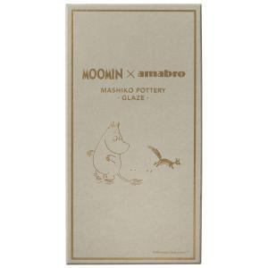 ・ブランド:amabro(アマブロ)/日本 ・ジャンル:ムーミン ・主な素材:陶器 ・生産国:日本 ...