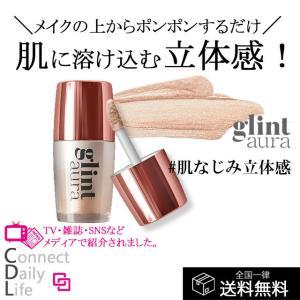 glintaura グリントオーラ マルチプリズムシェイク シャンパンベージュ ハイライト アイシャドウ 60g|cdl