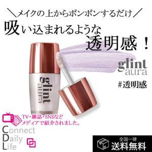 glintaura グリントオーラ マルチプリズムシェイク シアーライラック ハイライト アイシャドウ 60g|cdl