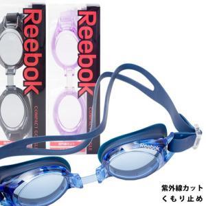 Reebok スイミングゴーグル キッズ、ジュニア用 【紫外線カット くもり止め】