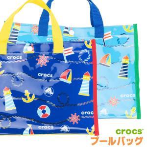 crocs PVCプールバッグ 男の子 ビーチバッグ ビニールバッグ クロックス トートバッグ|cdmcloset