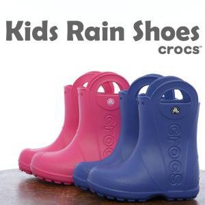 crocs【クロックス】の軽くて丈夫なレインブーツ。クロックス愛用者ならご存知のあの素材です。軽くて...