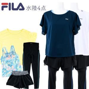 FILAの水陸兼用エクササイズウェア。フィットネス水着。ジム、ヨガ、ランニングなど汗をかいてもさらっ...