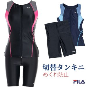 スタッフより 動きやすいタンキニタイプのフィットネス水着、上下セットです。色切替でスッキリ見え、黒や...