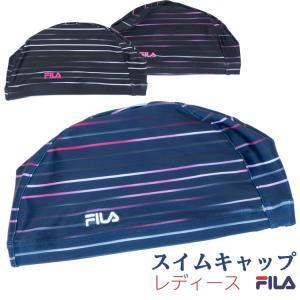 FILA スイムキャップ グラデボーダー柄 フィットネス水着用 レディース スイミング フィラ cdmcloset