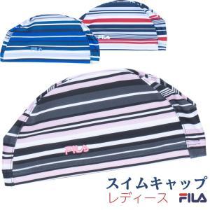 FILA スイムキャップ トリコボーダー柄 フィットネス水着用 レディース スイミング フィラ cdmcloset