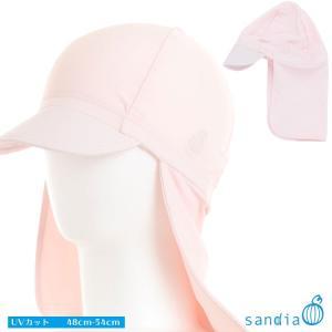 Sandia サンディア UVスイムキャップ 日除け防止 無地 ベビー キッズ UVカット メール便送料無料 cdmcloset