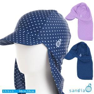 Sandia サンディア UVスイムキャップ 日除け防止 ドット ベビー キッズ UVカット メール便送料無料 cdmcloset