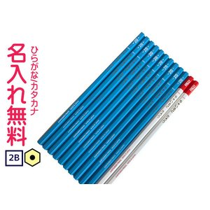 uni Palette(パレット) かきかた鉛筆2B 赤鉛筆セット 水色【無料名入れ】【卒園・入学記...