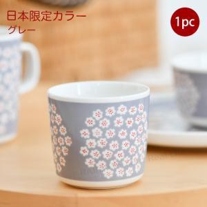 marimekko PUKETTI ラテマグ スモール 単品【67286】82 ベージュ コーヒーカップ マリメッコ プケッティ|cds-r