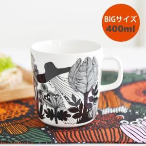 marimekko SIIRTOLAPUUTARHA ビッグマグカップ  絵柄2/ ホワイト×ブラック 90(093)  【67847】 マリメッコ|cds-r