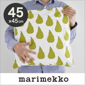 marimekko PIENI PAARYNA クッションカバー 45cm×45cm/ホワイト×グリーン【69052】42(160)マリメッコ ピエニ パーリナの写真