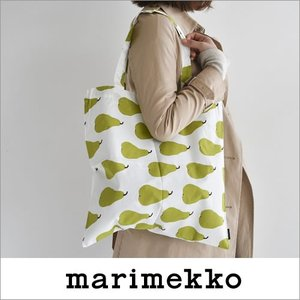 marimekko PIENI PAARYNA エコバッグ 42(160)【69056】 ホワイト×グリーン マリメッコ ピエニ パーリナ...