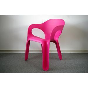 MAGIS(マジス)Easy Chair イージーチェア スタッキングチェア/フクシア ピンク SD500-1151C_jum|cds-r