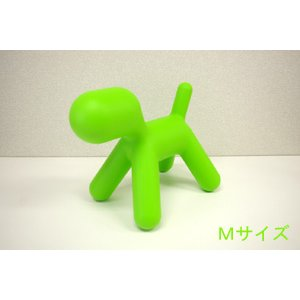 MAGIS(マジス)Puppy パピー トイドッグ/グリーン・Mサイズ MT052-1360C cds-r