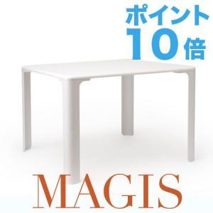 MAGIS(マジス)ALMA LINUS TABLE ライナス キッズテーブル(75×75cm)/ホワイト MT168+MT164|cds-r