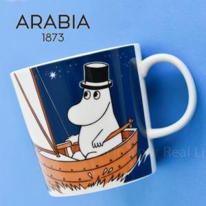 iittala ARABIA イッタラ アラビア Moomin ムーミン マグカップ/パパ|cds-r