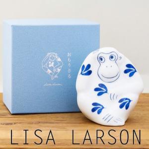 北欧スウェーデンの陶芸作家Lisa Larson(リサ・ラーソン)のジャパンシリーズの小さなさるの置...