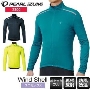 PEARL IZUMI パールイズミ ウインドブレーカー ストレッチ ウィンドシェル 2300 サイクルウェア ロードバイクウェア ユニセックスの画像