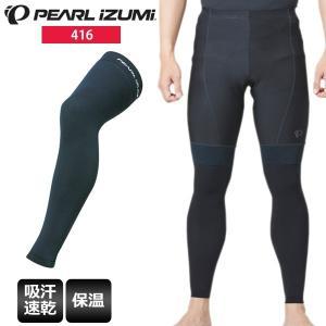 PEARL IZUMI パールイズミ ニット レッグウォーマー 416 レッグカバー ブラック サイクルウェア ロードバイクウェアの画像