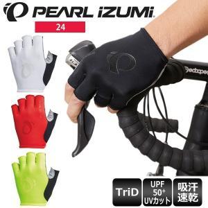 パールイズミ PEARL IZUMI グローブ 24 レーシンググローブ サイクルグローブ 夏 指切り ハーフフィンガー サイクルウェアの画像