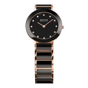 ベーリングBERING腕時計 レディース  Link  Ceramic 11429-746|cecicela