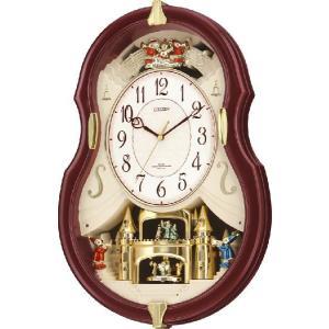 アミュージングクロック スモールワールドコンチェルDX 4MN495RH06 リズム時計 シチズン時計