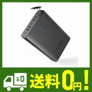 パワフルな大出力×大容量、あなたのデバイスをフルパワーに! Omars ポータブル電源 AC出力対応...