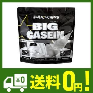 原材料名:乳たんぱくビッグカゼイン ナチュラルはたんぱく質のカゼインミセルを豊富に含むミルクプロテイ...