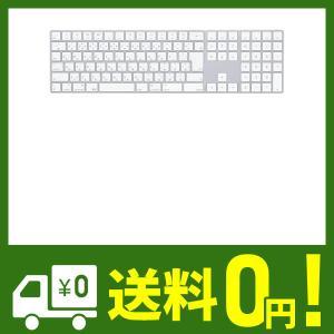 新しくスペースグレイの仕上げが加わりました。テンキーが付いたMagic Keyboardはより広いレ...