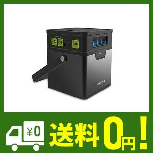 iMuto iMutoの商品はアメリカを初め、ヨーロッパなど世界中のお客様から、大変良い評価を頂いて...