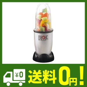 ショップジャパン ミキサー マジックブレット ベーシック ブラック MGTB01KD