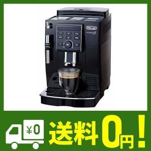 普段外で楽しんでいるカフェメニューをおいしく自宅で楽しめる、全自動コーヒーマシン お好みの豆で、抽出...