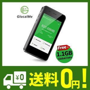 【セカイのモバイルwifiルーター】SIMカード不要で100カ国・地区以上対応。4G LTEの高速通...