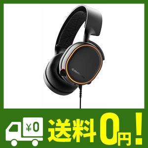 【国内正規品】密閉型 ゲーミングヘッドセット SteelSeries Arctis 5 Black ...