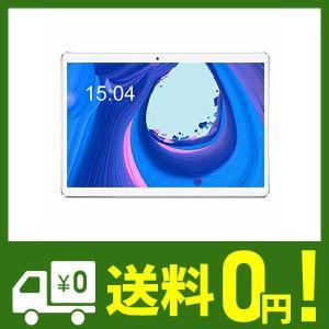 ★ 1920 x 1200解像度の10.1インチ10点容量性スクリーン ナチュラルな指タッチスクリー...
