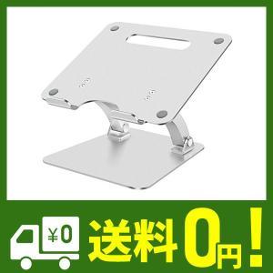 ★AS010 Nulaxy ノートpcスタンドは軽い版(1000g)と重い版(1400g)があり、両...