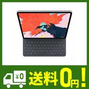 Apple Smart Keyboard Folio (11インチ iPad Pro 用) - 日本...