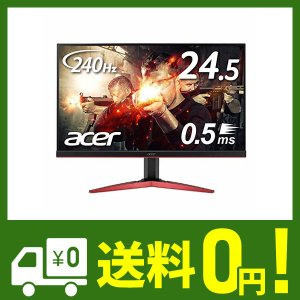 Acer ゲーミングモニター KG251QIbmiipx 24.5インチ 240hz 0.5ms T...