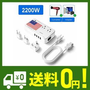 DOACE 海外旅行用変圧器 2200W 10Aハイパワー 変換器ポータブル トランス マルチ変換プ...