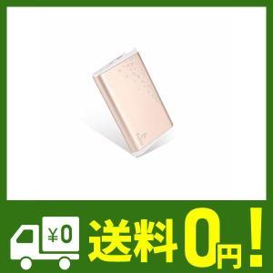 BigBlue 充電式カイロ USBカイロ 電気カイロ モバイルバッテリー 急速充電 カイロ 充電式...