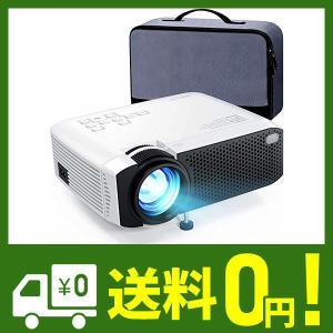 APEMAN 小型 プロジェクター LED 4000lm 1080PフルHD対応 180インチ大画面 スマホ/パソコン/タブレット/ゲーム機/DVDプの画像