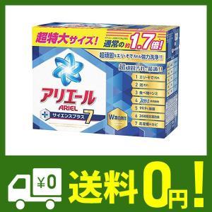 【大容量】 アリエール  サイエンスプラス7 1.5kg