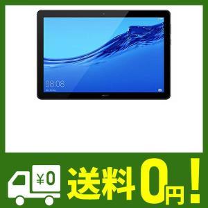 HUAWEI MediaPad T5 10 タブレット 10.1インチ LTEモデル RAM2GB/...