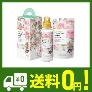 【洗剤ギフト】ウルトラアタックNeo 本体 400g (1本) つめかえ用 320g (1袋) グラ...