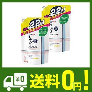 【まとめ買い】 さらさ 洗濯洗剤 液体 詰め替え 超ジャンボ 1.64kg×2個