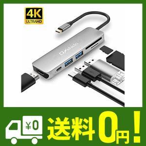 USB C ハブUSB Type C ハブ4k HDMI PD急速充電 100W USB3.0ポート...