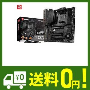 MSI MEG X570 UNIFY マザーボード [AMD X570チップセット搭載] MB486...